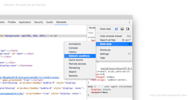 Google Chrome で User agent(ユーザーエージェント)を変更する方法
