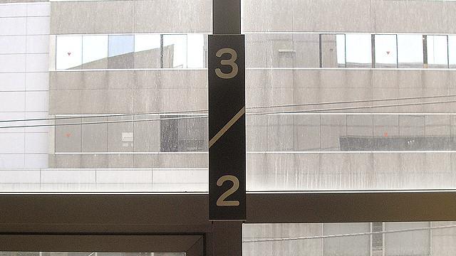 015 千葉市 美浜区役所