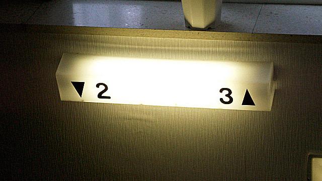 021 女夫渕温泉ホテル