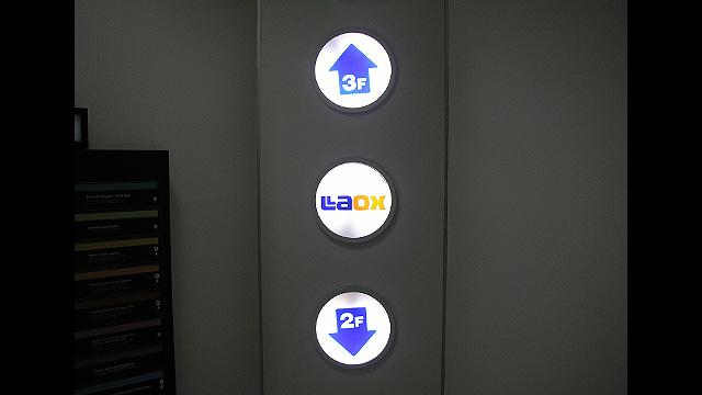 029 LAOX秋葉原本店