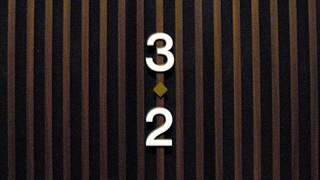 042 ヤマハ 銀座店