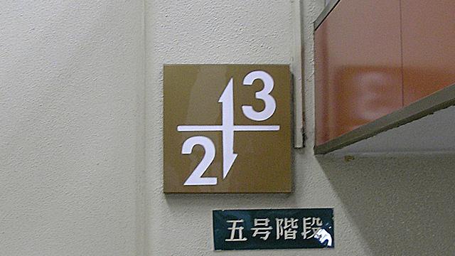 047 銀座松坂屋