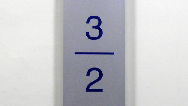 073 新宿伊勢丹本館