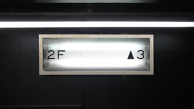 093 ヨドバシカメラ 新宿西口本店 ゲーム・ホビー館