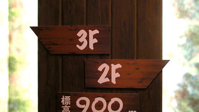 117 L-Breath 吉祥寺店