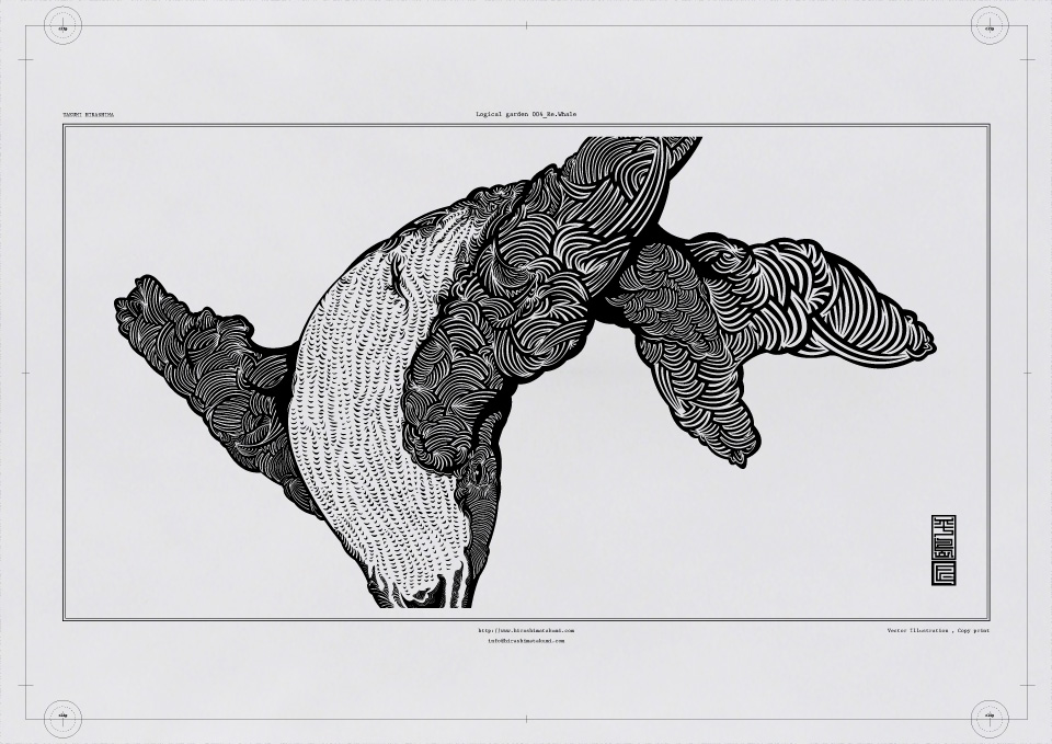 004 Re.Whale