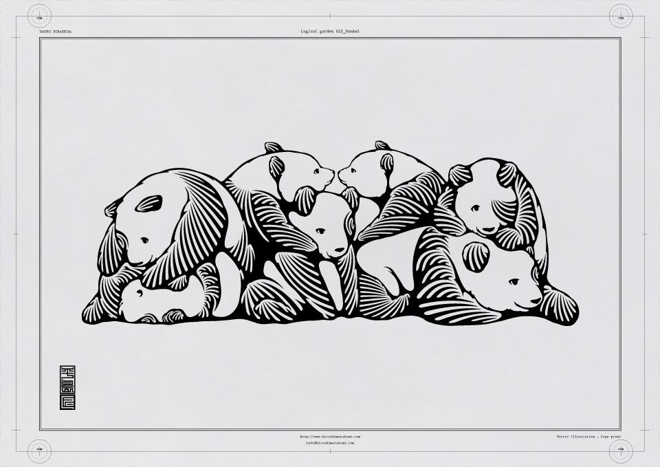 022 Panda2