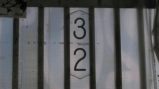 001 ゲオアキバ店(旧 ゲオメディアランド)