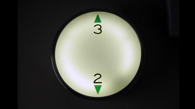 008 船橋市 市民文化ホール