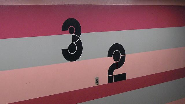 018 津田沼パルコ B館