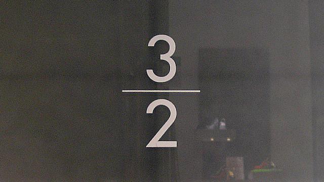 045 銀座かねまつ 銀座6丁目本店