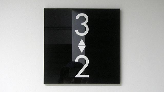 077 新宿マルイ アネックス