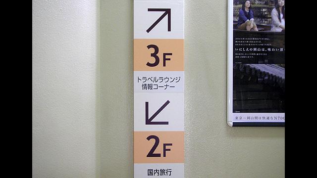 078 TOKYU REIT 新宿ビル