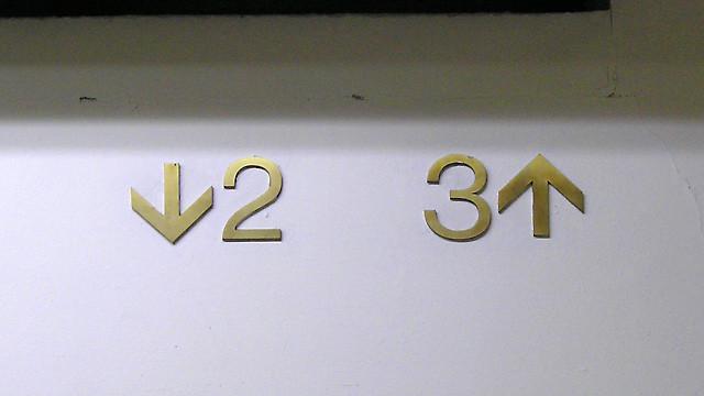 084 新宿三越