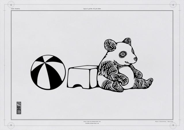 015 Re.Panda