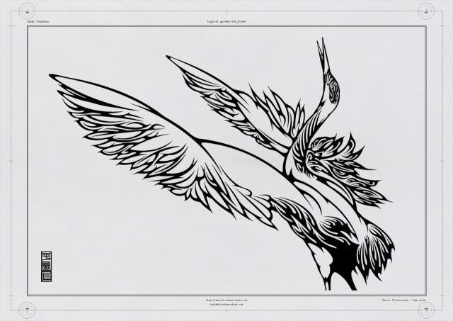 024 Crane