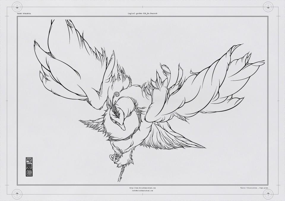 026 Re.Peacock