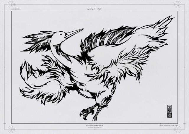 031 Bird