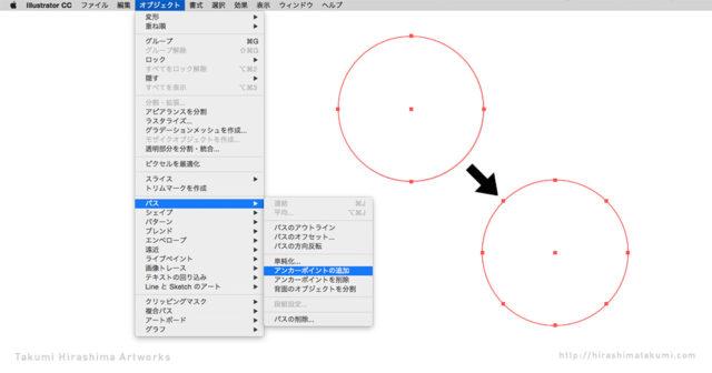 Adobe Illustrator 散布ブラシが曲線に沿わずに直線になってしまう時の対処方法