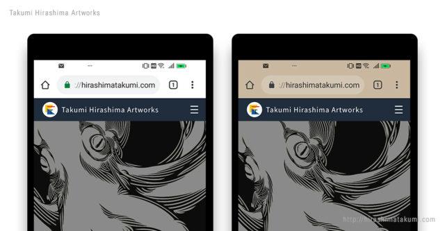 Android の Chrome でツールバーのテーマカラーを変更する方法