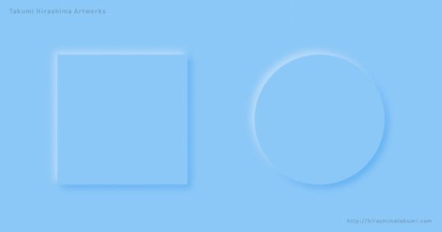 CSS 要素をニューモーフィズム風にする方法